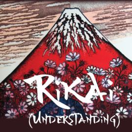 Rikai (Understanding)