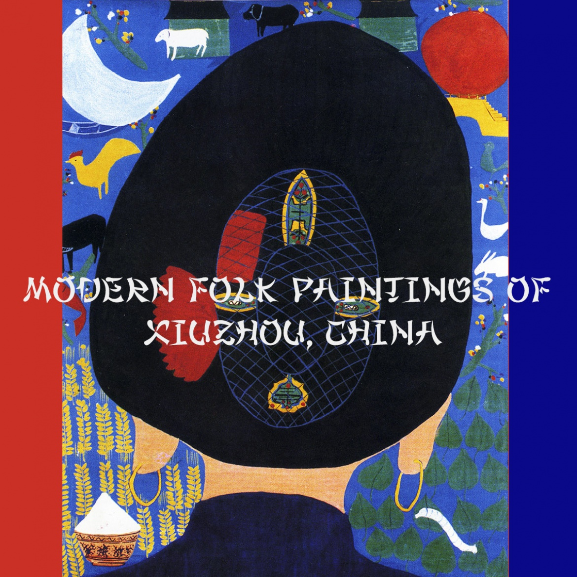 Modern Folk Paintings of Xiuzhou, China