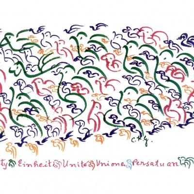 Art for World Peace